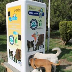 Dispensador de comida para perros callejeros escuela de for Dispensador de comida para perros